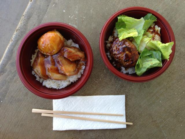 Two Hawaii-style rice bowls: pork bowl and loco mock (hamburger and egg)